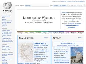 hr.wikipedia.org
