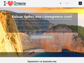 i-lovegreece.com