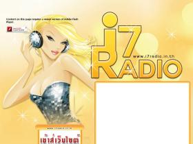 i7radio.in.th