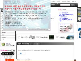 icbada.co.kr