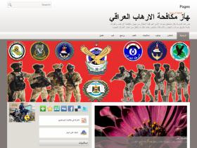 ictf-iraq.blogspot.com