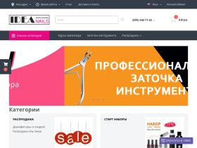 idea-nails.com.ua