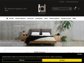 idhome.gr