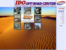 ido4x4.co.il