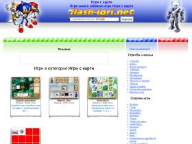 igri-s-karti.flash-igri.net