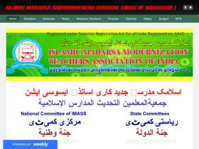 imass.org.in