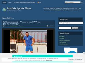 imathiasportsnews.wordpress.com