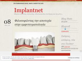 implantnet.wordpress.com