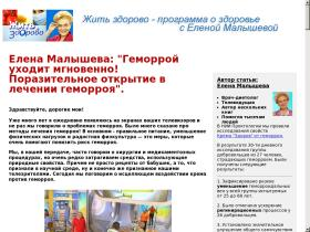 implaysistems.ru