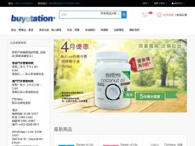 in.buystation.com
