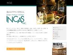 incas.co.jp