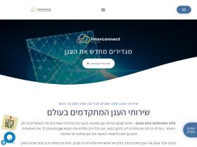 incloud.co.il