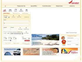 indian-airlines.nic.in