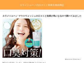 indianvisaatjapan.co.jp