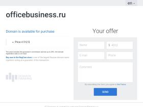 info.officebusiness.ru