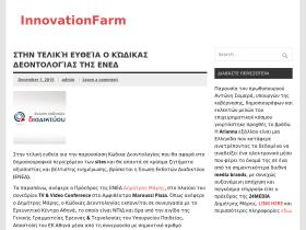 innovationfarm.gr