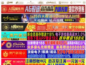 insectsell.com