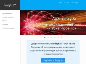 insight-it.ru