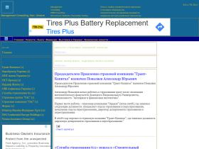 insurance-news-ukraine.mchr.com.ua