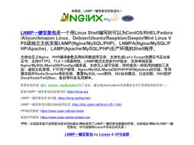 integra-tech.pl