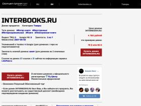 interbooks.ru
