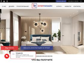 interdesign.com.ua