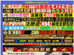 invictusaudio.com