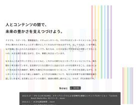 ipg.co.jp