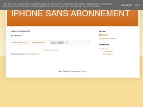 iphone-sans-abonnement.blogspot.be