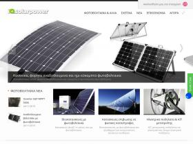 iqsolarpower.com