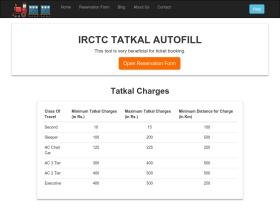 irctctatkal.co.in