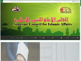 islamic-council.org