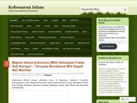 islamopoiki.files.wordpress.com