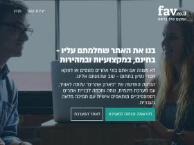 israchips.fav.co.il