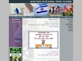 israelnc-club.co.il