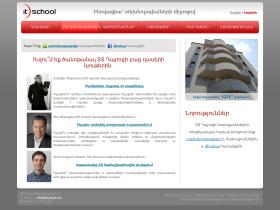 itschool.am