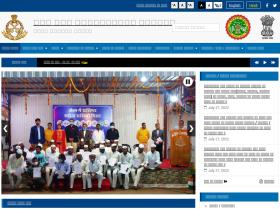 jail.mp.gov.in