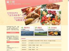 japan-allfood.net