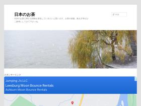 japanese-green-tea.org