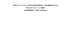 japanesebukkaketube.com