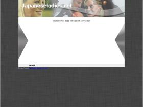 japaneseladies.net