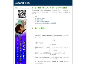 japanr-rbc.way-nifty.com