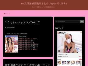 japorn.ero-links.com