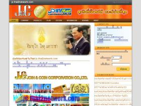 jc.thai2network.com