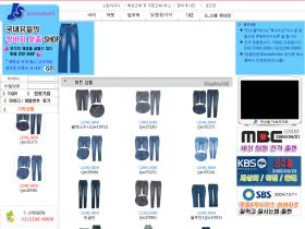 jeansmall.co.kr