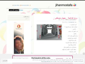 jihanmostafa.wordpress.com