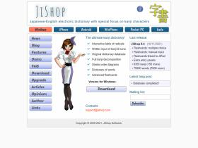 jishop-software.com
