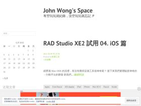 johnwong1971.wordpress.com