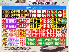joinmart2rich.com