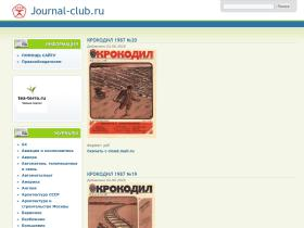 journal-club.ru
